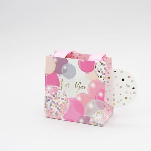 Belly Button - Small Gift Bag Balloons