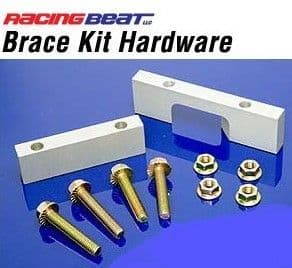 Mazda MX5 (90-05)  Sway Bar Brace Kit Hardware (brace bar not included)
