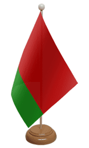 Belarus Desk / Table Flag with wooden stand and base