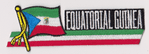 Equatorial Guinea Embroidered Flag Patch, style 01.