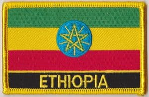 Ethiopia Embroidered Flag Patch, style 09.