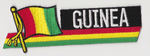 Guinea Embroidered Flag Patch, style 01.