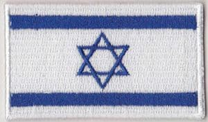 Israel Embroidered Flag Patch, style 04.