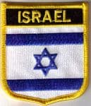 Israel Embroidered Flag Patch, style 07.