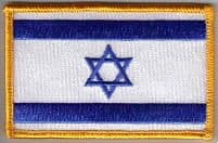 Israel Embroidered Flag Patch, style 08.