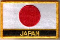 Japan Embroidered Flag Patch, style 09.