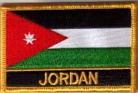 Jordan Embroidered Flag Patch, style 09.