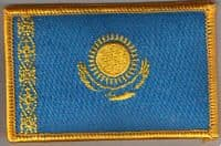 Kazakhstan Embroidered Flag Patch, style 08.