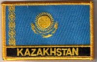 Kazakhstan Embroidered Flag Patch, style 09.