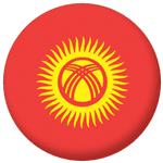 Kyrgyzstan Country Flag 58mm Mirror