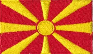 Macedonia Embroidered Flag Patch, style 04