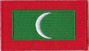 Maldives Embroidered Flag Patch, style 04