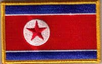 North Korea Embroidered Flag Patch, style 08.