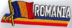 Romania Embroidered Flag Patch, style 01.