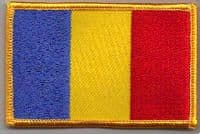 Romania Embroidered Flag Patch, style 08.
