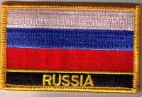 Russia Embroidered Flag Patch, style 09.
