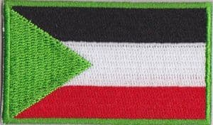 Sudan Embroidered Flag Patch, style 04