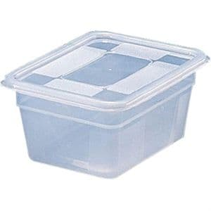 Bourgeat Airtight Gastronorm Container & Lid 1/6 100ml Deep (1.5 litre)