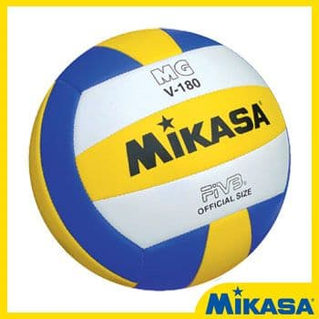 Mikasa MGV 180 Reduced Weight Volleyball