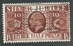 1935 1.5d 'SILVER JUBILEE' ( PERFIN) FINE USED