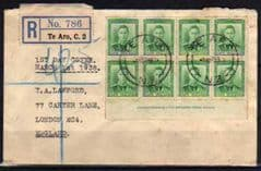 1938 REG FDC WITH 8 X 1/2d AND MARGIN