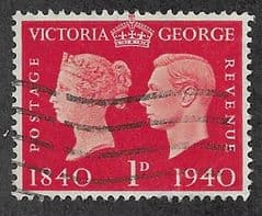 1940 1d 'CENTENARY OF FIRST POSTAGE STAMPS' FINE USED