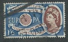 1960 1/-6d  'EUROPEAN POSTAL AND TELECOMMUNICATIONS CONGRESS'  FINE USED