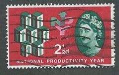 1962 2.5d 'NATIONAL PRODUCTIVITY YEAR' (ORDINARY)  FINE USED