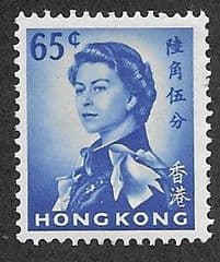 1962 U/M 65c 'QUEEN ELIZABTH II' DEFINITIVE*