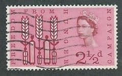 1963 2.5d 'FREEDOM FROM HUNGER' ( ORDINARY) FINE USED