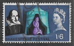 1964 1/6d 'SHAKESPEARE FESTIVAL'(ORD) FINE USED