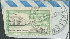 1965 'PATAGONIA WELSH POST ' LABEL WITH ALMOST COMPLETE 'TRELEW' CANCEL FINE USED*