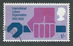 1969 1/- 'ANNIVERSARIES - 2ND SERIES- ILO EMBLEM' FINE USED