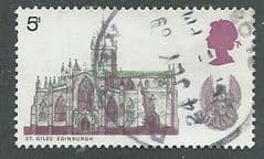 1969 5d 'CATHEDRALS - ST GILES, EDINBURGH'  FINE USED