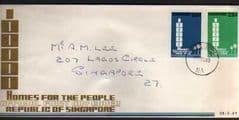 1969 SINGAPORE F.D.C 'HOUSING'..