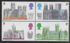 1969 U/M (SE~TE BLOCK)  'CATHEDRALS' (4v)