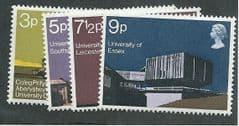 1971 U/M SET  'BRITISH ARCHITECTURE - UNIVERSITIES' (4v)