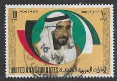 1973 10DH 'PRES. SHAIKH ZAID' FINE USED*