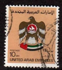 1980 10dhs U.A.E 'EMBLEM' SMALL VERTICAL CREASE*