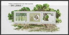 1981 U/M  'FOREST CONSERVATION' M/S*