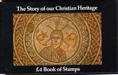 1984 (DX5)CHRISTIAN HERITAGE  PRESTIGE BOOKLET