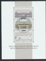 1986 'GOVERNMENT BUILDINGS' M/S FINE USED*