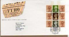 1988 FT 100 MACHIN BOOKLET PANE 'LONDON EC4' FDC