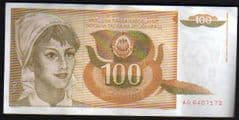 1990 100 DINARS 'BANKNOTE ( CIRCULATED) AG6407172
