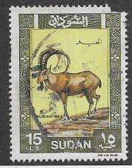 1991 L£15 'NUBIAN IBEX'  FINE USED *