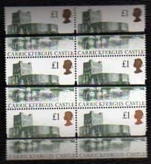 1992 BLOCK OF 6x £1 'HARRISON CASTLE' OPTD TRAINING BARS