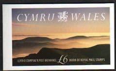 1992 (DX13) 'CYMRU -WALES' PRESTIGE BOOKLET CAT £20.00