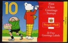 1993 GREETINGS BKLT KX5