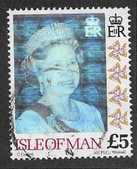 1994 £5.00 'QUEEN ELIZABETH II' HOLOGRAM' FINE USED*