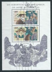 1994 'ANNIVERSARIES SHEET' M/S (POSTALLY USED)  FINE USED*